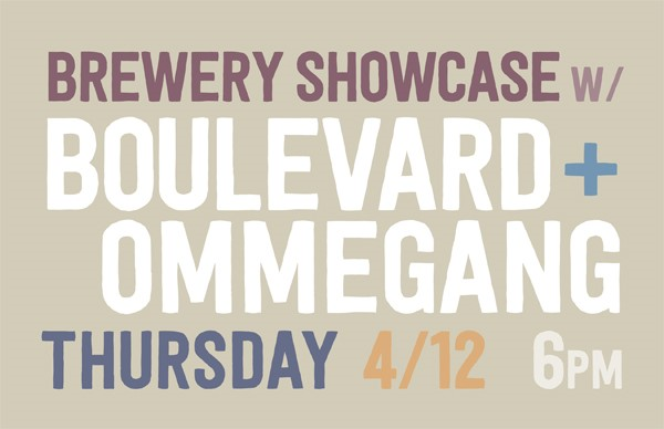 Brewery Showcase: Boulevard & Ommegang